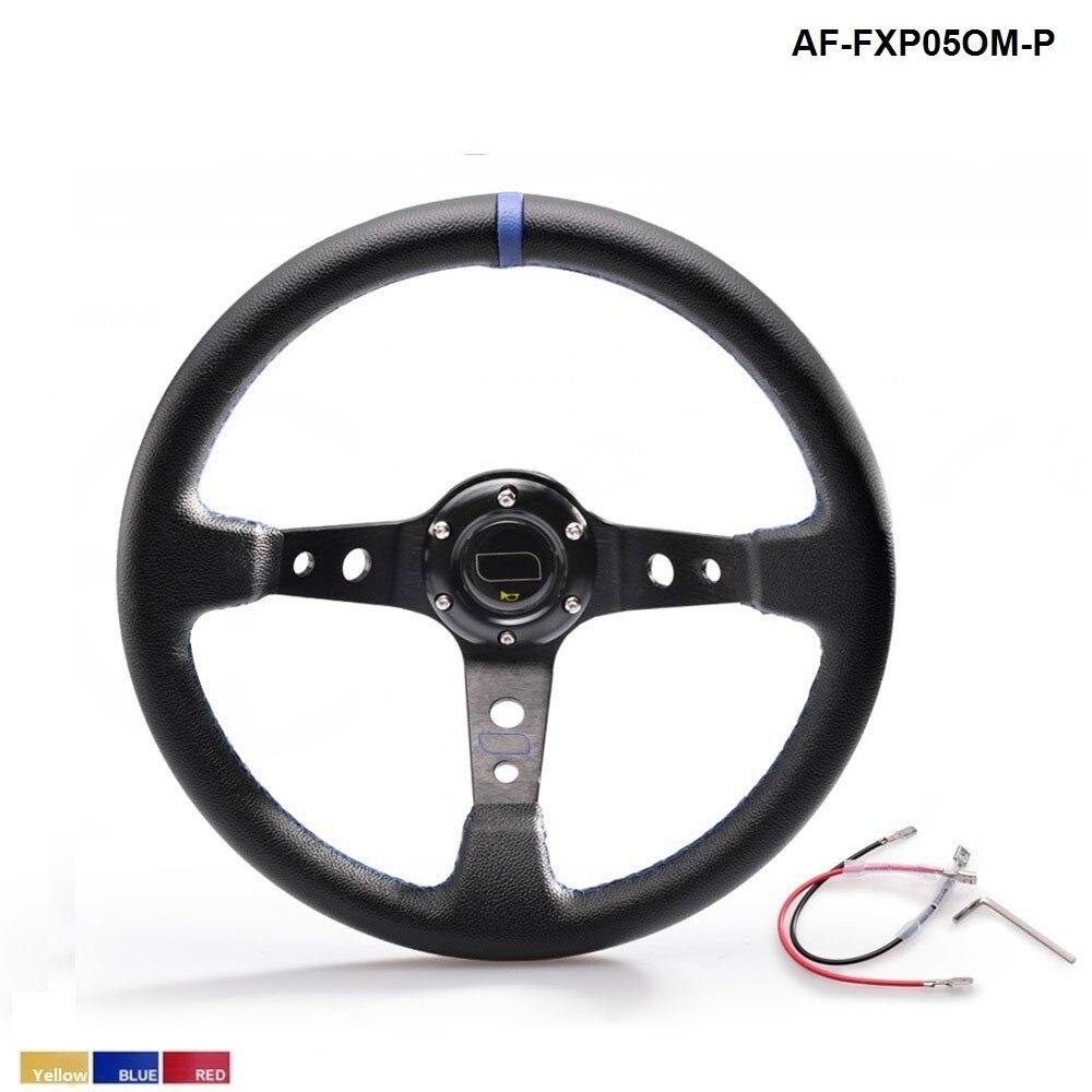 350 มม.PVC จานลึก Drifting กีฬาแข่งรถพวงมาลัยอลูมิเนียมกรอบ (สีเหลืองสีแดงสีฟ้า) AF-FXP05OM-P