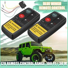 2PCS 12V Wireless Winch Remote Control Kit Handset Switch For Car Truck ATV SUV Wheel Winch Winch