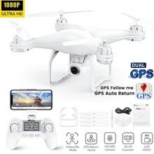 Potensic T25 2.4Ghz RC Drone 1080P Wifi FPV HD Camera Altitude Hold One Key Return/Landing Take Off Headless RC Quadcopter Dron