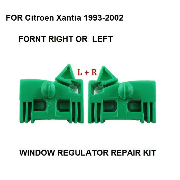 CITROEN XANTIA ELECTRIC WINDOW REGULATOR CLIP FRONT LEFT 1993-2002