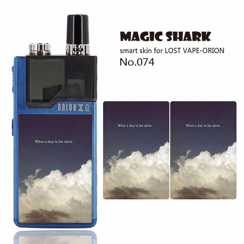マジックサメ夢夢想にあなたは愛美しい天然ケースステッカーバックフィルムスキン紛失吸うオリオン 071-080