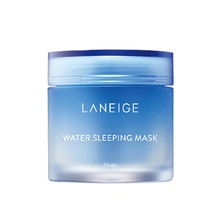 Skin-Sleeping-Cream 70ml Night-Repair Korean And Treatment Whitening Moisturizing Wrinkle-Resistant