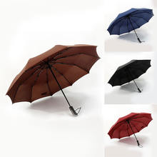 Стильный легкий дорожный компактный складной зонт с защитой