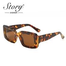 STORY 2018 Vintage Retro Small Square Sunglasses Brand Designer Fashion Leopard