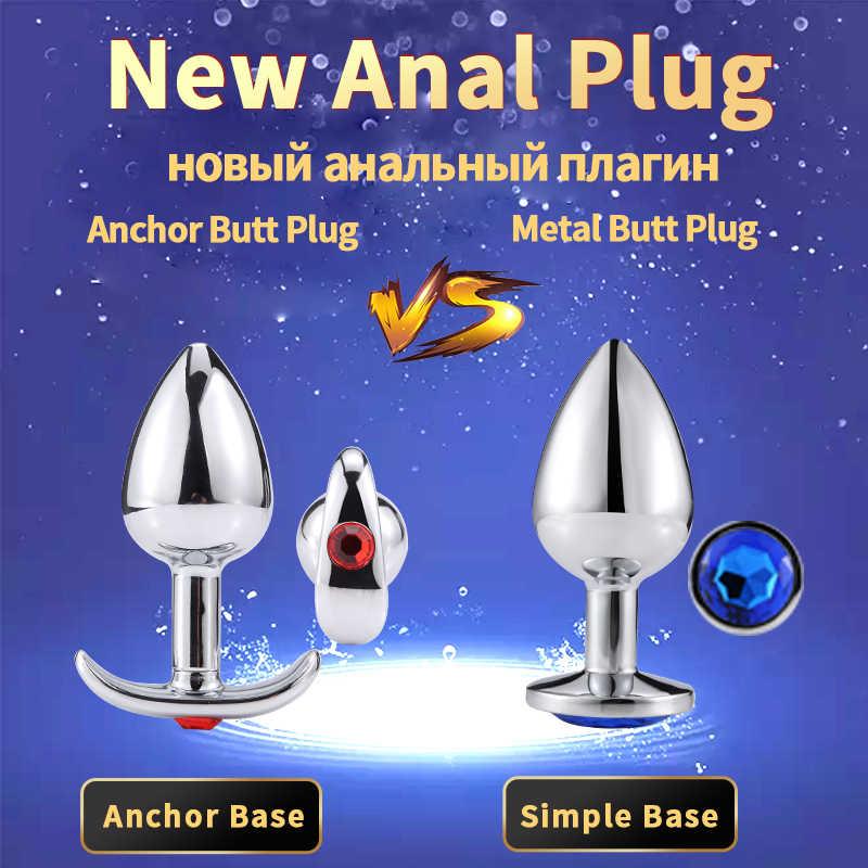 Intim Logam Anal Plug dengan Masturbador Masculino Butt Plug Elektro Seks Vibrator Anal Bead Anu Dildo Anal untuk Pria/Wanita