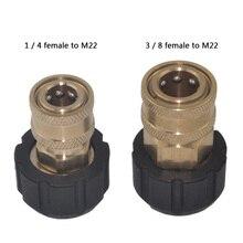 Vrouwelijke Hogedrukreiniger Adapter 1/4 3/8 Inch Quick Connect Vrouwelijke Om M22 14 15 Mm Telescopische Borstel Microfiber Handdoek
