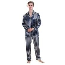 Мужской Халат с длинными рукавами, Одноцветный костюм, импортные товары, домашняя одежда, пижамные комплекты для мужчин, одежда для сна, халат атласный