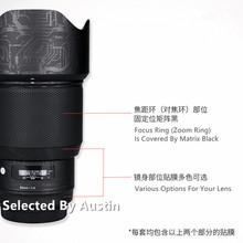 Lens Decal Skin Wrap Film For Sigma 105mm f1.4 EF Mount Protector Anti scratch Wrap Cover Case