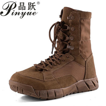 Outdoor Climbing Training  Resistant High Shoes Military Combat Tactical Boots Men Women Hunting Hiking Desert Army Boot