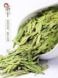 Ханчжоу Longjing 2020 новый чай премиум Xihu район производство Longwu Longjing чай до дождя зеленый чай оптом лист 500 г