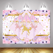 Backdrop-Decoration Carousel Ferris-Wheel Photography Birthday-Party Princess Floral