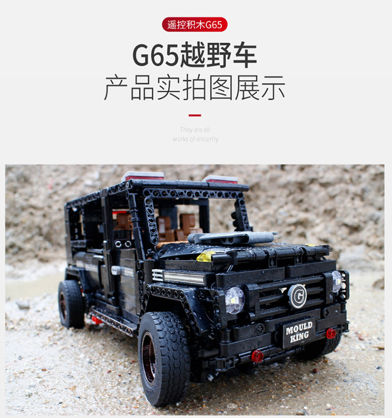 MOULD KING MOC 20100 Compatible 13070 Technic  Benz SUV G500 AWD Wagon Offroad Vehicle Building Block 18