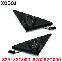 Trójkątny głośnik wysokotonowy boczny głośnik dla hyundai Tiburon Coupe 2003 2008 825182C000 825282C000 82518 2C000 82528 2C000