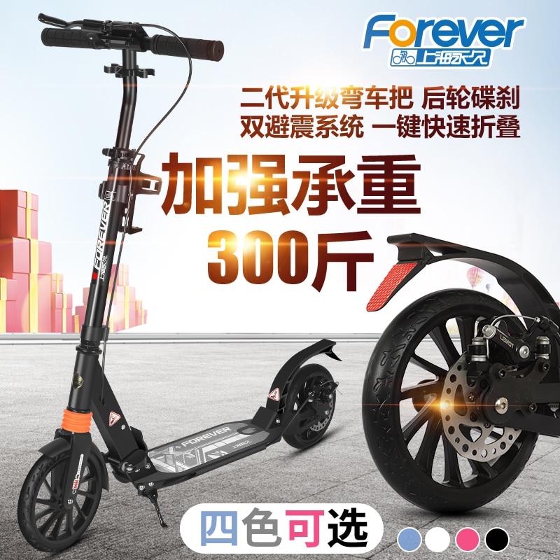 para Sempre Adulto Scooter de Duas Rodas de Duas Crianças e Adolescentes Rodas Dobrável Cidade Trabalho Campus Scooter
