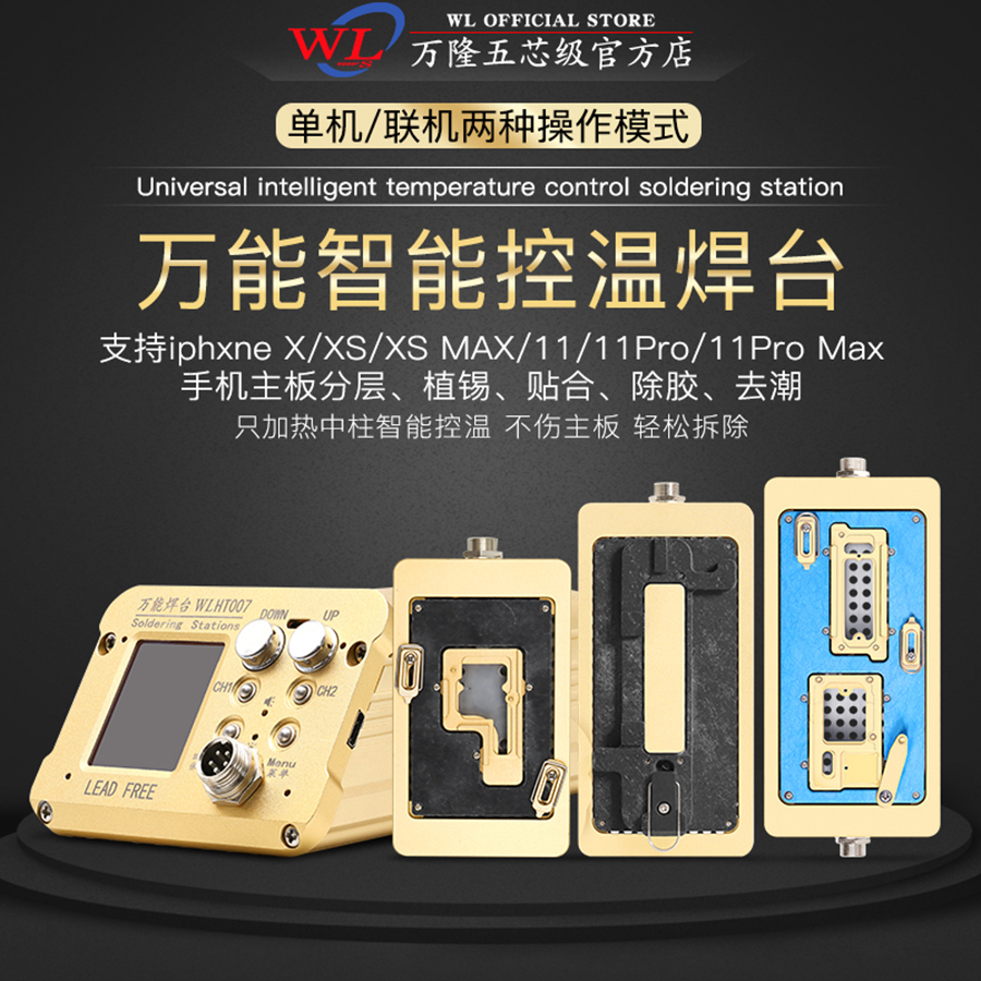 WL Intelligent Mainboard Layered Soldering Station for iPhone 6-8 X Xs Max 11 Pro Max Logic Board Desoldering Rework Station