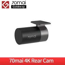 70mai-cámara trasera A800 4 K para cámara de salpicadero, imagen de calidad de cine UHD, 4 K, A800