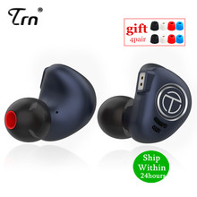 TRN V90 1DD 4BA 메탈 헤드셋 하이브리드 유닛 HIFI Bass 이어 버드 이어폰 모니터 이어폰 소음 차단 이어폰 V80 ZSX V30 X6 C