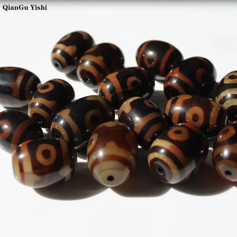 Ethnic Beads Small Barrel Dzi Beads Replica Dzi Beads Tibetan Agate Beads 20 Oval Dzi Agate Beads Rice Dzi Beads Tribal Beads ST-63