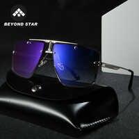 BEYONDSTAR Trendy Platz Randlose Männer Sonnenbrille Luxus 2019 Marke Designer Retro Braun Objektiv Sunglases Metall Rahmen Gläser G50011