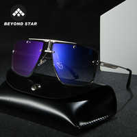 BEYONDSTAR Trendy Square Rimless Men Sunglasses Luxury 2019 Brand Designer Retro Brown Lens Sunglases Metal Frame Glasses G50011