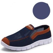 Run утилита обувь из вязаного полотна; Для мужчин Высокое качество модные кроссовки спортивные дизайнерская обувь для бега, уличные Размер 40-45