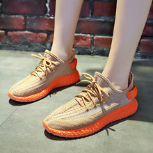 2019 New Women Vulcanized Shoes Fashion Sneakers Ladies Casual Shoes Autumn Female Yellow Flats Platform Lace Up Plus Size C0042 цена 2017