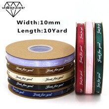 10 мм только для вас Лента печатная лента для упаковки подарков атласные ленты Свадебные Рождественские украшения тканевые ленты для рукоделия