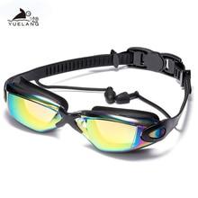 Очки для плавания с заглушками для ушей Профессиональные Водонепроницаемые очки HD противотуманные очки с УФ-силиконовым покрытием прозрач...