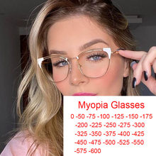 Oficina de moda Sexy Filtro de luz azul miopía gafas mujeres pantalla de bloqueo de lujo Marco de anteojos de diseñador, gafas
