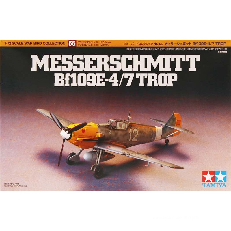 Tamiya 60755 1/72 Messerschmitt Bf109 E-4/7 TROP Fighter Plane Display Collectible Toy Plastic Assembly Building Model Kit