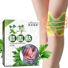 Наколенный пластырь с экстрактом полыни против боли в суставах, 12 шт.