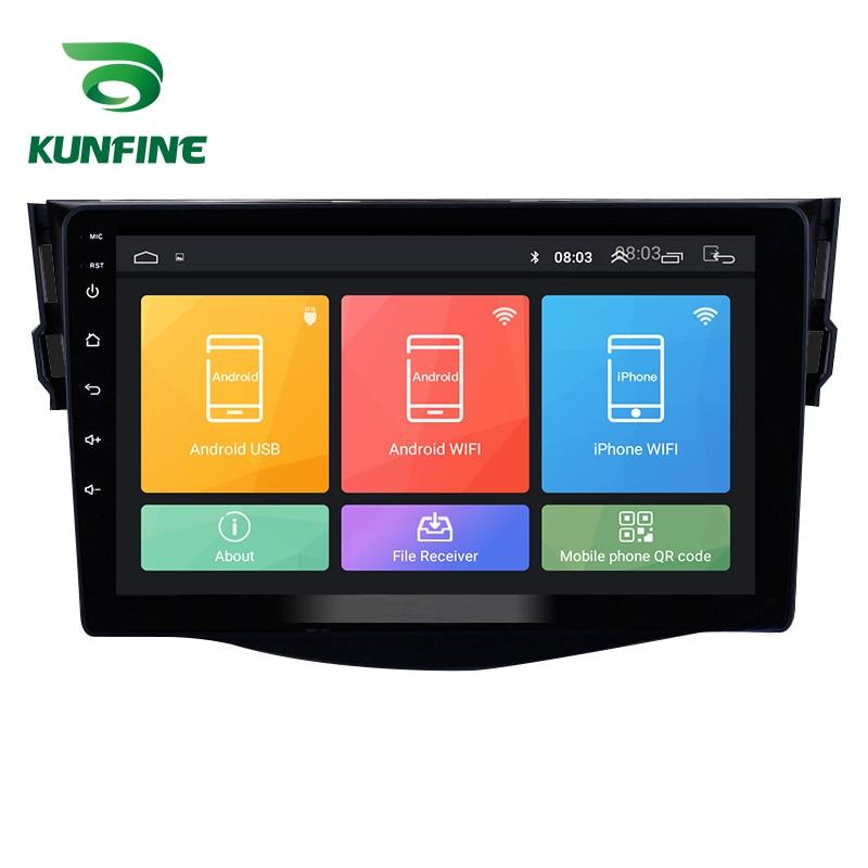 Android Car DVD GPS Navigation Multimedia Player Car Stereo For Toyota RAV4 2007-2012 Radio Headunit (2)