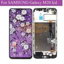 مجموعة شاشة Amoled lcd تعمل باللمس مع إطار ، لهاتف SAMSUNG Galaxy M20 M205F M205