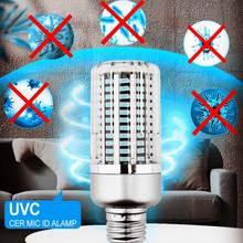 E26 E27 удаленный универсальный дезинфекционный кукурузный светильник ультрафиолетовая бактерицидная лампа УФС стерилизационный светильни...