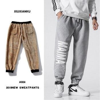 Winter Plus Velvet Thick Sweatpants Men's Warm Fashion Casual Joggers Pants Men Streetwear Loose Lamb Wool Trousers Mens M-5XL