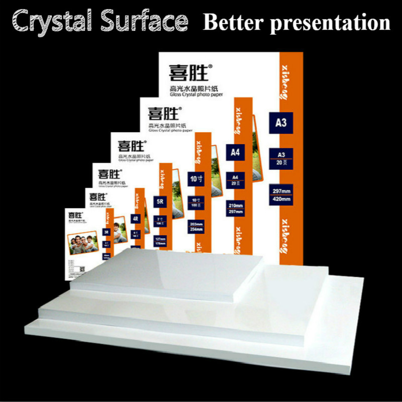 Crystal High Gloss Printer Photo Paper A3 A4 40 Sheets Photo Paper Highlight Inkjet Printing Waterproof Printer Photo Paper