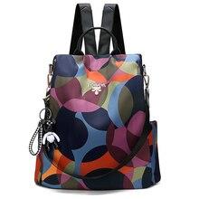 กระเป๋าเดินทางผู้หญิงกระเป๋าเป้สะพายหลัง Oxford น้ำหนักเบากันน้ำกลางแจ้ง Casual Anti Theft กระเป๋านักเรียนสำหรับวัยรุ่นสาว
