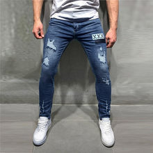 2019 Men Stylish Ripped Jeans Pants Biker Skinny Slim Straight Frayed Denim Trousers New Fashion Skinny Jeans Men Clothes(China)