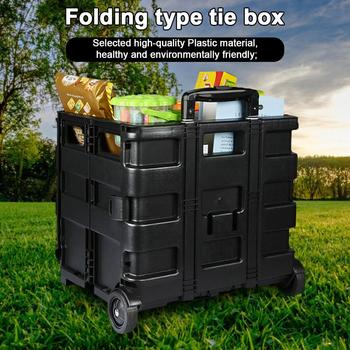 Car Trunk Storage Trolley Case Folding Car Interior Multi-function Compartment Car Folding Box