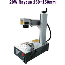 Laser Marker 20W 30W 50W CNC Fiber Laser MarkingMachine For Metal with rotary