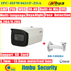 Dahua 6MP IP CCTV ca...