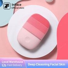 InFace – głęboko oczyszczająca elektryczna szczotka do twarzy., soniczne urządzenie do pielęgnacji skóry, silikon