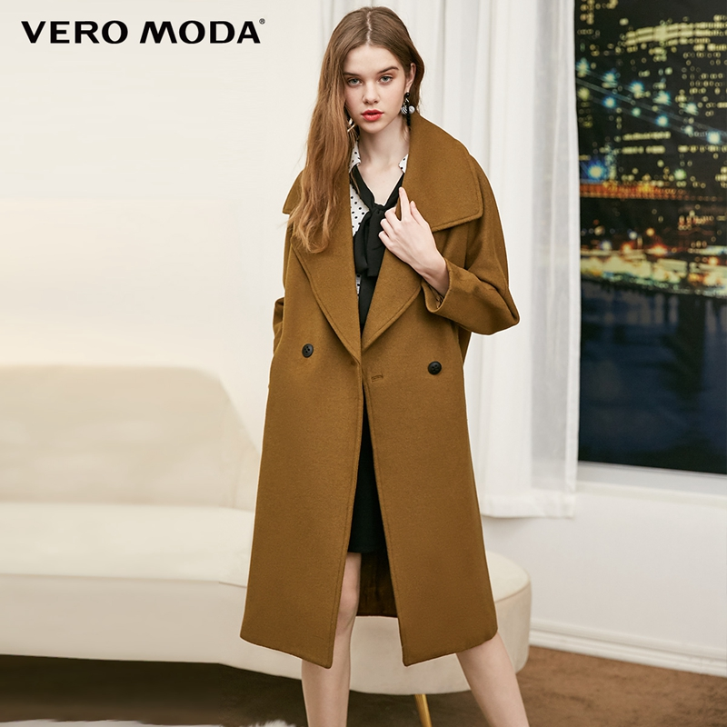 Vero Moda Women's Lapel Drop Shoulder Sleeves Two-Button Multi-color Woolen Coat | 318327533
