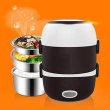 2/3 Layer Portable Electric Rice Cooker Heating Lunch Box Steamer Food Container(China)