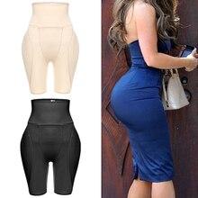 Fake Buttocks Women Ass Butt Lifter Shapewear Slim Waist Tummy Control Panties Body Underwear Hip Shaper Pad Modeling Pants