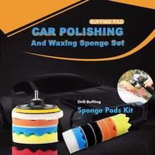 Car Polishing Sponge 11Pcs/Set Polishing Buffer Waxing Sponge Adapter Drill Kit Wheel Removes Scratches Auto Assembly Repair