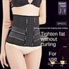 Natural rubber sports plastic waist belt three-breasted beautiful back correction rubber abdomen plastic waist abdomen belt