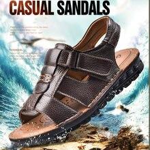 Мужские сандалии в римском стиле; Летние мягкие сандалии; Удобная