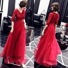 Женское кружевное вечернее платье it's yiiya однотонное