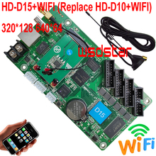 HD D10 + WIFI (D15 + WIFI) 비동기 풀 컬러 LED 스크린 제어 카드 U 디스크 포트 컨트롤러 lintel 디스플레이 4 * HUB75 교체
